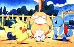 Pokémon the First Movie - © 1999 4 Kids Entertainment